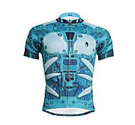 PaladinSport Men 's Short Sleeve Cycling Jersey DX610 armor 100% Polyester