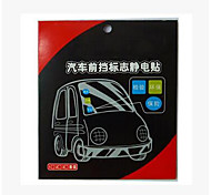 9.5*9.5 Front Windshield Inspection Stickers Electrostatic Stickers Electrostatic Stickers Car Static Stickers