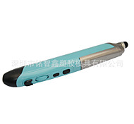 Small High-End Multi-Function Infrared Wireless Remote Ppt Electronic Pen Laser Flip Pen