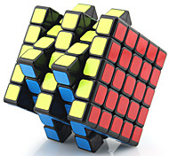 Rubik's Cube YongJun Smooth Speed Cube 5*5*5 Speed Professional Level Magic Cube ABS