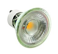 5W GU10 LED Spot Lampen MR11 1 COB 500LM lm Warmes Weiß / Kühles Weiß Dimmbar / Dekorativ AC220 V 1 Stück