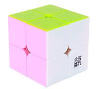 Yongjun® Cube de Vitesse  2*2*2 Vitesse Cubes magiques Jouet Educatif Arc-en-ciel Autocollant lisse / Anti-pop ressort réglable ABS