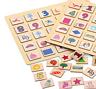 Domino & Tile Games Toys Wood Khaki