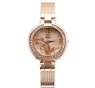 Mulheres Relógio de Moda Relógio de Pulso Relógio Casual Quartzo / Lega Banda Legal Casual Elegantes Prata Dourada Ouro RoseDourado Prata
