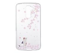 For LG V20 V10 K10 K8 K7 G5 G4 G3 Case Cover Cat Pattern Back Cover Soft TPU