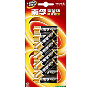 NANFU AA Alkaline Battery 1.5V 12 Pack