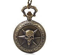 Мужской Карманные часы Кварцевый Материал Группа Винтаж Бронза Роуз