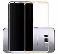 asling для Samsung calaxy s8 закаленное стекло 0.26mm протектора экрана 3d полное покрытие защитной пленки