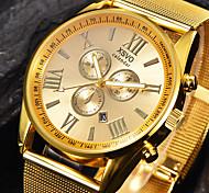 Hombre Mujer Unisex Reloj Deportivo Reloj Militar Reloj de Vestir Reloj de Moda Reloj de Pulsera Cuarzo Calendario Esfera Grande Aleación