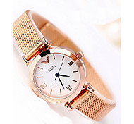 Women's Skeleton Watch Fashion Watch Water Resistant / Water Proof Japanese Quartz Alloy Band Unique Creative Cool Casual Silver Gold