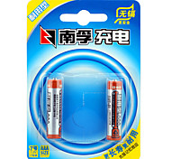 NANFU AAA Nickel Metal Hydride Rechargeable Battery 1.2V 900mAh 2 Pack