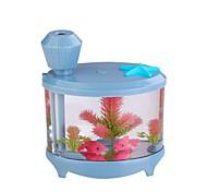 The Fish Tank Humidifier Mini Household Air Humidifying Purifier USB Humidifier Ultrasonic Small Night Lamp