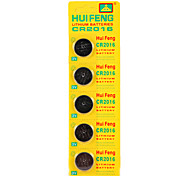 HUI FENG CR2016 Button Battery 3V 5pcs