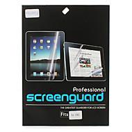 Защитная зеркальная пленка для iPad 2