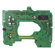erstatning DVD-stasjon modul for Wii