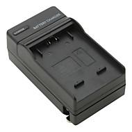 digitální fotoaparát a videokamera Nabíječka baterií pro Sony FH50, FH70, fh90, FV50 a FV70