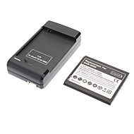 2600mAh Battery and Special Seat Charger for Samsung Galaxy S4 I9500
