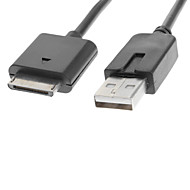 2 in 1 USB Cable Data Transfer Power Charger for PSP Go (Black)
