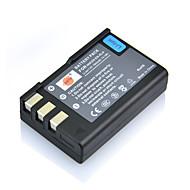 DSTE 7.4V 1900mAh EN-EL9 Li-ion Battery for Nikon D40 D40x D60 D3000 D5000 Camera