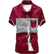 Men's lapel Check Contrast Color Short Sleeve Shirt