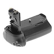 Meike שמוטה-Power Pack סוללה עבור Canon EOS 70D