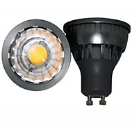 GU10 LED Spotlight A60(A19) COB 500LM lm Warm White Dimmable / Decorative AC 220-240 V