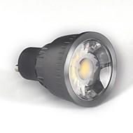 Focos/Luces PAR Regulable PAR GU10 7 W 1 COB 500-550 LM 6000-6500 K Blanco Fresco AC 100-240 V