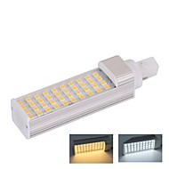 G24 8 W 40 SMD 5050 760 LM Warm White/Cool White Decorative Corn Bulbs AC 85-265 V
