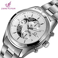 Men's Round Dial Alloy Band Skeleton Mechanical Wristwatch (Assorted Colors)