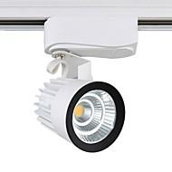 15W 1000LM COB Light LED Track Light (220V)