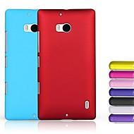 kemile ny hård plastik bagcover telefon sag beskyttende hud til Nokia Lumia 930 (assorterede farver)