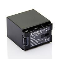 Li-ion - BN-VG138 - 3.6V - 5500mAh -for JVC GZ-E10, GZE10, E10 GZ-E100, GZE100, E100 GZ-E200, GZE200, E200 GZ-E205, GZE205<br>, E205