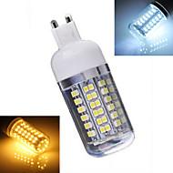 1 pcs G9 7W 80X SMD 3528 1000LM 2800-3500/6000-6500K Warm White/Cool White Corn Bulbs DC 12V
