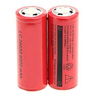 과충전 보호 및 2 개 / 많은 하드 플라스틱 배터리 저장 상자 액정 6000mah 26650 배터리 (2PCS)
