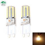 Zweihnder G9 5W 450LM 2700-3000K 64x3014 SMD Warm Light Waterproof Silicone Lamp (AC 220-240V,2Pcs)