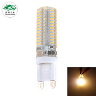 Zweihnder G9 7W 650LM 2700-3000K 96x3014 SMD Warm Light Waterproof Silicone Lamp (new products,AC 220-240V,1Pcs)