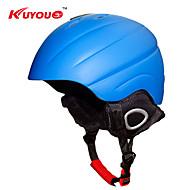 KY  - レギュレータと暖かいイヤーマフとの統合ヘルメットスキーC006
