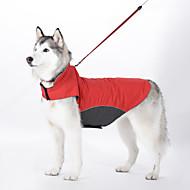 개 코트 / 조끼 레드 / 블루 강아지 의류 겨울 / 모든계절/가을 솔리드 방수 / 방풍