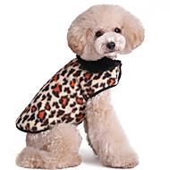 고양이 개 조끼 멀티컬러 강아지 의류 겨울 모든계절/가을 매트한 블랙 패션 따뜻함 유지