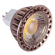 YWXLIGHT 5 pcs GU5.3(MR16) 9W 1 COB 850 LM Warm White / Cool White MR16 Dimmable / Decorative Spot Lights AC 12 V