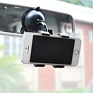 ユニバーサル車ziqiao 360度の回転は、GPS /サムスン/ HTC / iPhone用ホルダーマウント