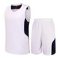남성의-통기성 / 빠른 드라이 / wicking-민 소매-레저 스포츠 / 배드민턴 / 농구 / 달리기-의류 세트/수트(옐로우 / 화이트 / 다크 블루 / 밝은 블루)