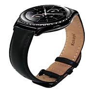bőr watchband samsung fogaskerék s2 klasszikus