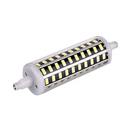 10W R7S Nedfaldende retropasform 80 SMD 5733 1000 lm Varm hvid / Kold hvid Dekorativ AC 85-265 / AC 220-240 / AC 110-130 V 1 stk.