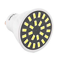 YWXLight High Bright 5W GU10 LED Spotlight 24 SMD 5733 400-500 lm Warm White / Cool White AC 110V/ AC 220V