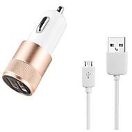 Charger Kit / multi Ports Bil Lader Other 2 USB-porter med kabel for Mobiltelefon(5V , 2.1A)