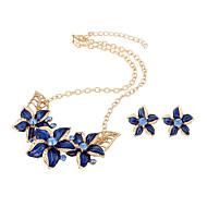 Σετ Κοσμημάτων κοσμήματα πολυτελείας απομίμηση διαμαντιών Λευκό Μαύρο Βυσσινί Μπλε 1 Κολιέ 1 Ζευγάρι σκουλαρίκια ΓιαΓάμου Πάρτι