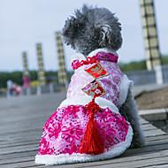Hunde Mäntel Kleider Hundekleidung Hochzeit Klassisch Neujahr Blume Dunkelblau Rose Blau Rosa