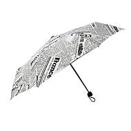 블랙 / 화이트 접는 우산 양산 Plastic 유모차
