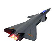 비행기&헬리콥터 장난감 자동차 완구 1:28 플라스틱 메탈 블랙 페이드 모델 & 조립 장난감
